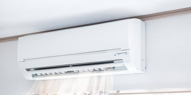 climatizacion-640x320